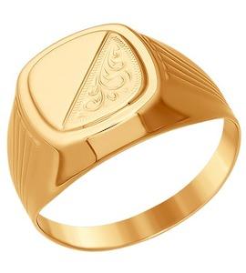 Золотое кольцо 012253