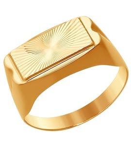 Золотое кольцо 012426