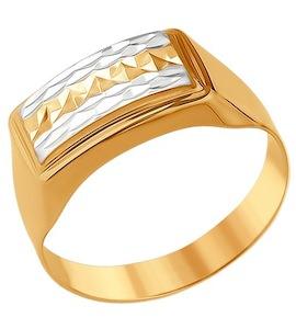 Золотое кольцо 012611