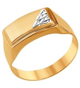 Золотое кольцо 012612