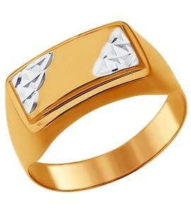 Золотое кольцо 012613