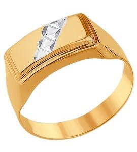 Золотое кольцо 012614