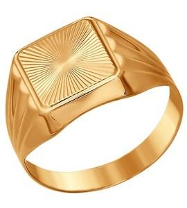 Золотая печатка 012774