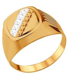 Золотое кольцо 012781