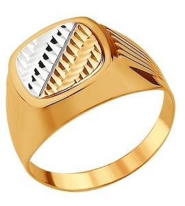 Золотое кольцо 012782