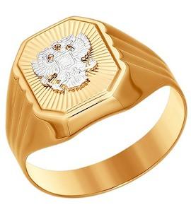 Золотое кольцо 012783