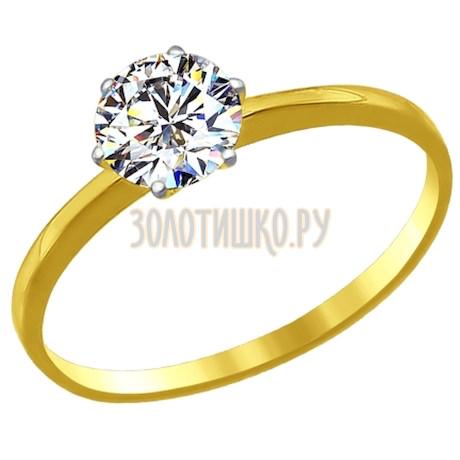 Золотое кольцо с фианитом 016788-2