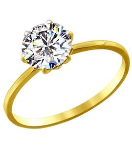 Золотое кольцо с фианитом 016789-2