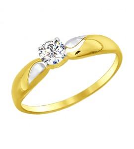 Золотое кольцо с фианитом 016946-2