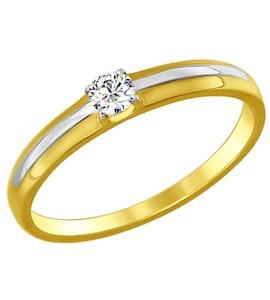 Золотое кольцо с фианитом 017134-2