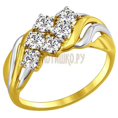 Золотое кольцо с фианитами 017358-2