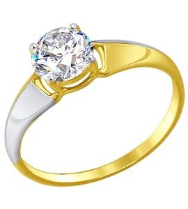 Золотое кольцо с фианитом 017397-2
