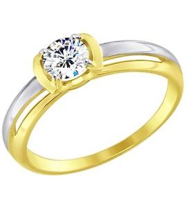 Золотое кольцо 017447-2
