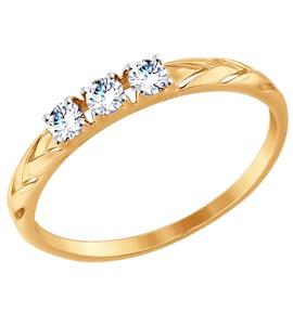 Золотое кольцо с фианитами 017516