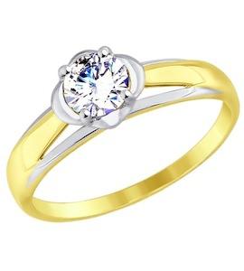 Золотое кольцо 017527-2