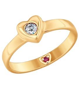 Золотое кольцо с фианитами 017536