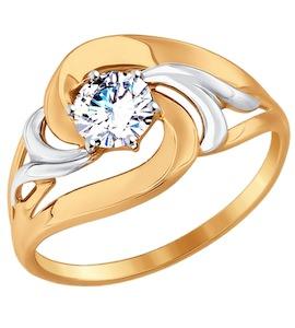 Золотое кольцо с фианитом 017543