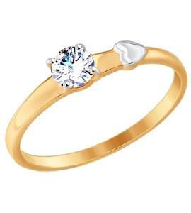 Золотое кольцо 017581