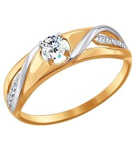 Золотое кольцо 017646