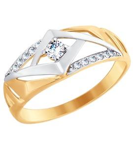 Золотое кольцо 017658