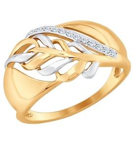Золотое кольцо 017665