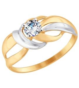 Золотое кольцо 017667