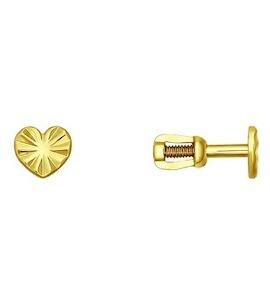 Золотые серьги 022575-2
