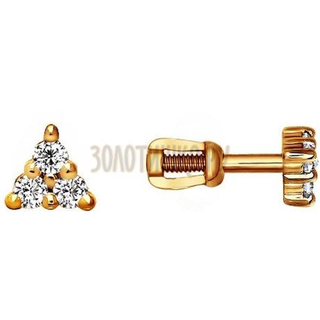 Золотые серьги с фианитами 025603