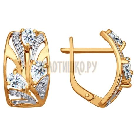 Золотые серьги с фианитами 025956