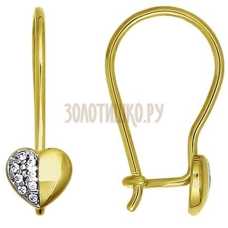 Золотые серьги с фианитами 026312-2