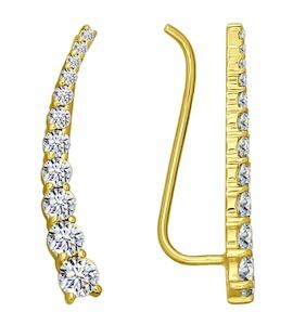 Золотые серьги с фианитами 026533-2