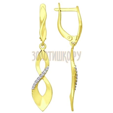 Золотые серьги с фианитами 026682-2
