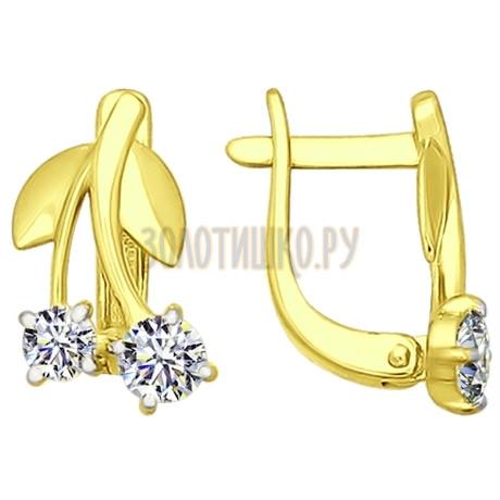 Золотые серьги с фианитами 026688-2