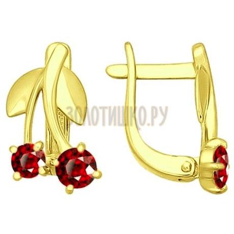 Золотые серьги с фианитами 026689-2
