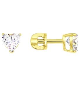 Золотые серьги 026924-2