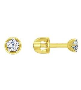 Золотые серьги 026932-2