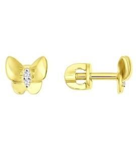 Золотые серьги 026941-2