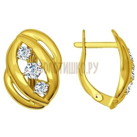 Золотые серьги 026966-2