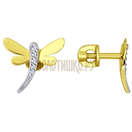 Золотые серьги с фианитами 026991-2