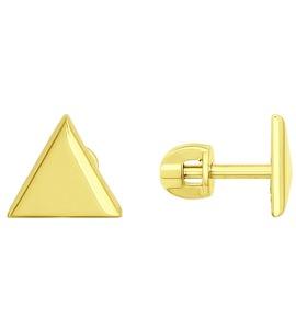 Золотые серьги 027041-2