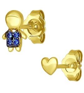 Золотые серьги 027239-2