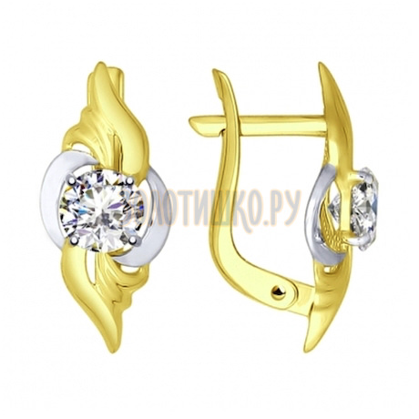 Золотые серьги с фианитами 027370-2