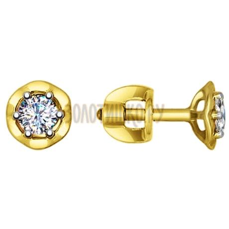 Золотые серьги с фианитами 027435-2