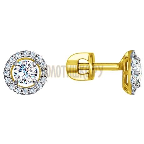 Золотые серьги с фианитами 027437-2