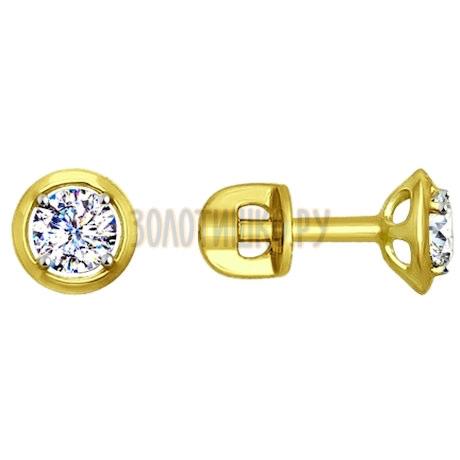 Золотые серьги с фианитами 027470-2