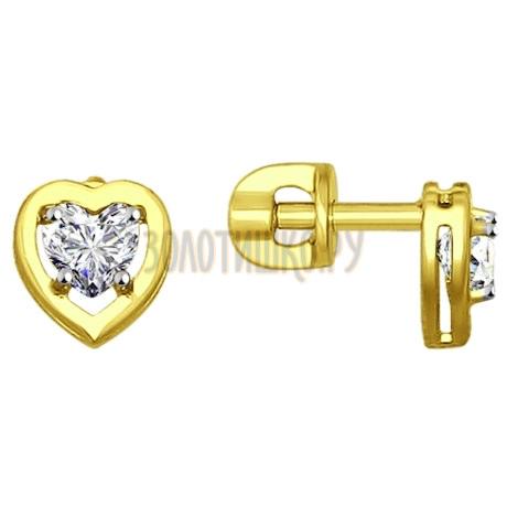 Золотые серьги с фианитами 027475-2