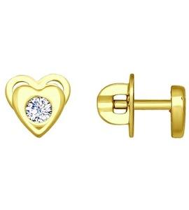 Золотые серьги 027577-2