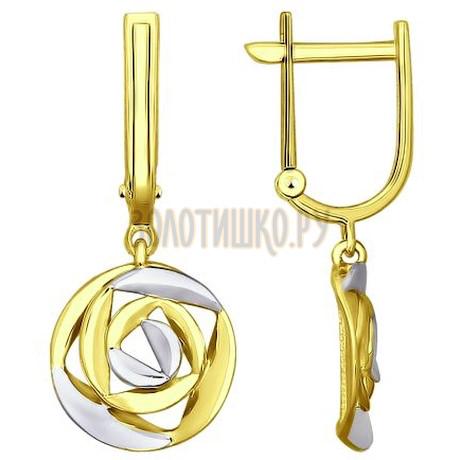 Золотые серьги 027633-2