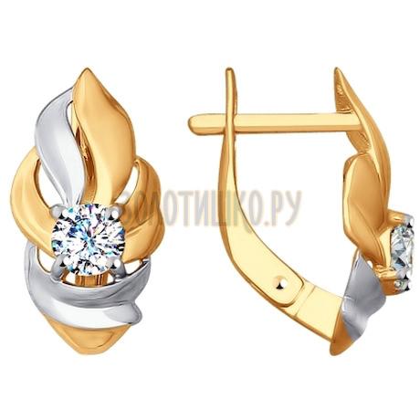 Золотые серьги 027718