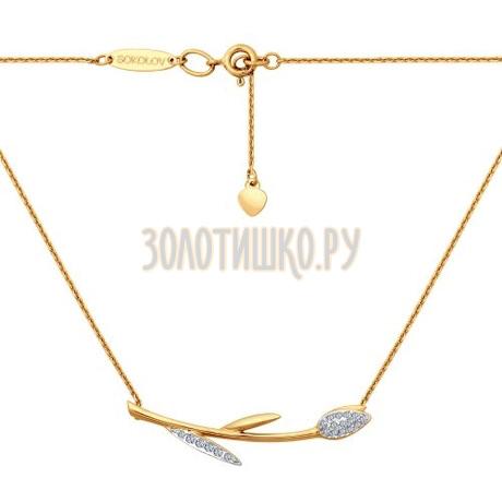 Золотое колье 070281